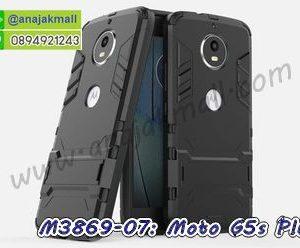 M3869-07 เคสโรบอทกันกระแทก Moto G5s Plus สีดำ