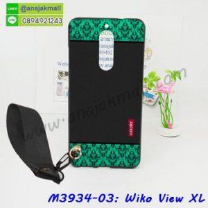 M3934-03 เคสยาง Wiko View XL ลาย Green Luxury พร้อมสายคล้องมือ