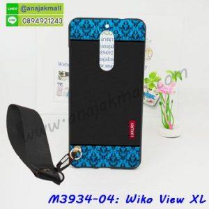 M3934-04 เคสยาง Wiko View XL ลาย Blue Luxury พร้อมสายคล้องมือ