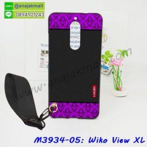 M3934-05 เคสยาง Wiko View XL ลาย Purple Luxury พร้อมสายคล้องมือ