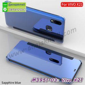 M3951-03 เคสฝาพับ Vivo X21 กระจกเงา สีน้ำเงิน