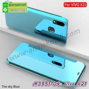 M3951-04 เคสฝาพับ Vivo X21 กระจกเงา สีฟ้า