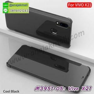 M3951-05 เคสฝาพับ Vivo X21 กระจกเงา สีดำ