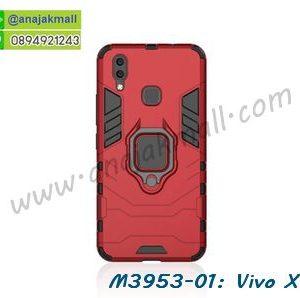 M3953-01 เคสโรบอทกันกระแทก Vivo X21 หลังแหวนแม่เหล็ก สีแดง