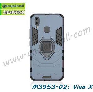 M3953-02 เคสโรบอทกันกระแทก Vivo X21 หลังแหวนแม่เหล็ก สีนาวี
