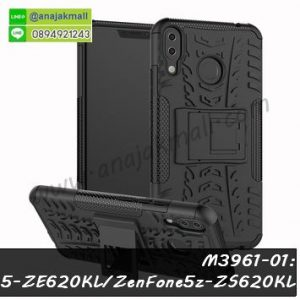 M3961-01 เคสทูโทน Asus ZenFone5-ZE620KL/ZenFone5z-ZS620KL กันกระแทก สีดำ