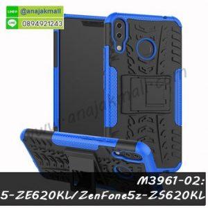 M3961-02 เคสทูโทน Asus ZenFone5-ZE620KL/ZenFone5z-ZS620KL กันกระแทก สีน้ำเงิน