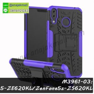 M3961-03 เคสทูโทน Asus ZenFone5-ZE620KL/ZenFone5z-ZS620KL กันกระแทก สีม่วง