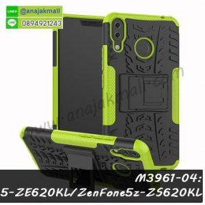 M3961-04 เคสทูโทน Asus ZenFone5-ZE620KL/ZenFone5z-ZS620KL กันกระแทก สีเขียว