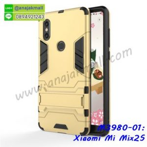M3980-01 เคสโรบอท Xiaomi Mi Mix2s กันกระแทก สีทอง