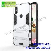 M3980-02 เคสโรบอท Xiaomi Mi Mix2s กันกระแทก สีเงิน