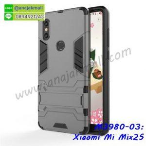 M3980-03 เคสโรบอท Xiaomi Mi Mix2s กันกระแทก สีเทา