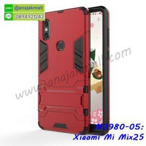 M3980-05 เคสโรบอท Xiaomi Mi Mix2s กันกระแทก สีแดง