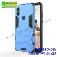 M3980-06 เคสโรบอท Xiaomi Mi Mix2s กันกระแทก สีฟ้า