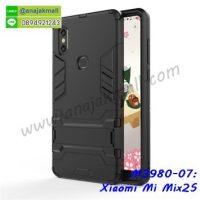 M3980-07 เคสโรบอท Xiaomi Mi Mix2s กันกระแทก สีดำ