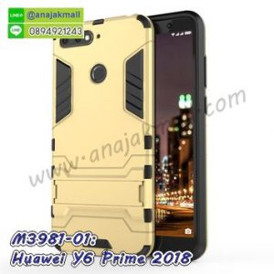 M3981-01 เคสโรบอทกันกระแทก Huawei Y6 Prime 2018 สีทอง