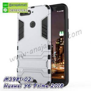 M3981-02 เคสโรบอทกันกระแทก Huawei Y6 Prime 2018 สีเงิน