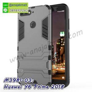 M3981-03 เคสโรบอทกันกระแทก Huawei Y6 Prime 2018 สีเทา