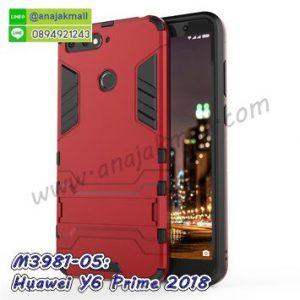 M3981-05 เคสโรบอทกันกระแทก Huawei Y6 Prime 2018 สีแดง
