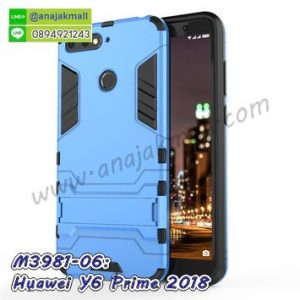 M3981-06 เคสโรบอทกันกระแทก Huawei Y6 Prime 2018 สีฟ้า