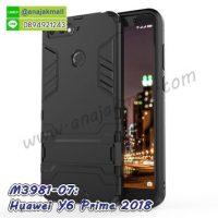 M3981-07 เคสโรบอทกันกระแทก Huawei Y6 Prime 2018 สีดำ