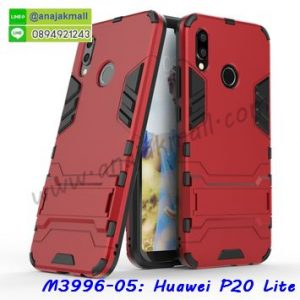 M3996-05 เคสโรบอทกันกระแทก Huawei P20 Lite สีแดง