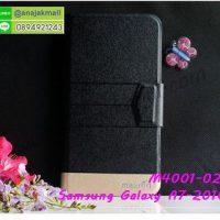 M4001-02 เคสหนังฝาพับ Samsung Galaxy A7 2016 สีดำ