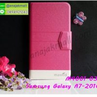 M4001-03 เคสหนังฝาพับ Samsung Galaxy A7 2016 สีชมพู