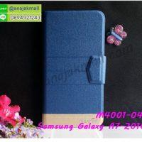 M4001-04 เคสหนังฝาพับ Samsung Galaxy A7 2016 สีน้ำเงิน