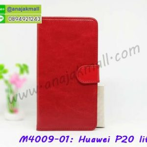 M4009-01 เคสฝาพับไดอารี่ Huawei P20 Lite สีแดงเข้ม
