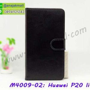 M4009-02 เคสฝาพับไดอารี่ Huawei P20 Lite สีดำ