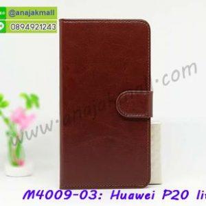 M4009-03 เคสฝาพับไดอารี่ Huawei P20 Lite สีน้ำตาล