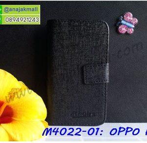 M4022-01 เคสฝาพับ OPPO F7 สีดำ