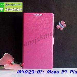 M4029-01 เคสฝาพับ Moto E4 Plus สีชมพู