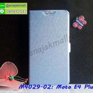 M4029-02 เคสฝาพับ Moto E4 Plus สีฟ้า