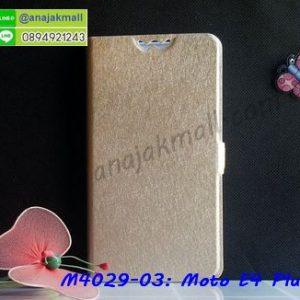 M4029-03 เคสฝาพับ Moto E4 Plus สีทอง