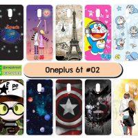 M5715-S02 เคส OnePlus6t พิมพ์ลายการ์ตูน Set02 (เลือกลาย)