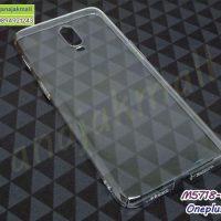 M5718 เคสพลาสติกใส OnePlus6t คลุมรอบขอบจอ