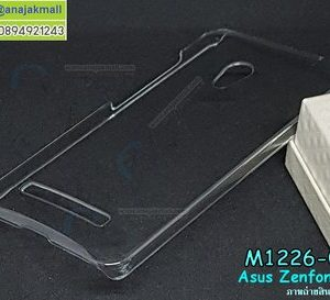 M1226-01 เคสแข็งใส Asus Zenfone 5