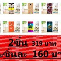 M2275-S05 เคสยาง Huawei GR5-2016 ลายการ์ตูน Set 05