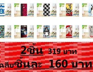 M2275-S06 เคสยาง Huawei GR5-2016 ลายการ์ตูน Set 06