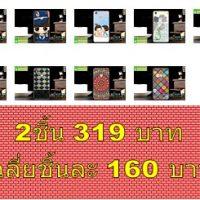 M2449-S04 เคสแข็ง Vivo V3 Max ลายการ์ตูน Set 04