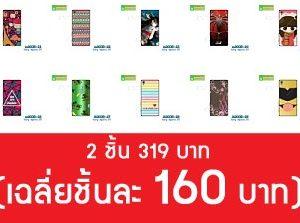 M3005-S03 เคสแข็ง Sony Xperia Z5 ลายการ์ตูน Set 03