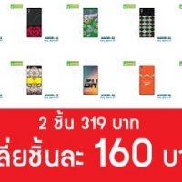 M3005-S04 เคสแข็ง Sony Xperia Z5 ลายการ์ตูน Set 04