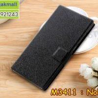 M3411-01 เคสหนังฝาพับ Nokia 8 สีดำ