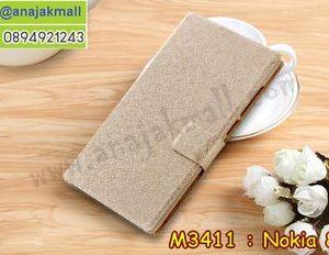 M3411-02 เคสหนังฝาพับ Nokia 8 สีทอง