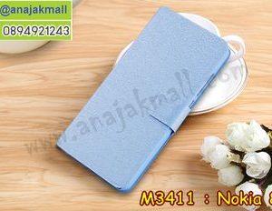 M3411-03 เคสหนังฝาพับ Nokia 8 สีฟ้า