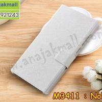 M3411-05 เคสหนังฝาพับ Nokia 8 สีขาว