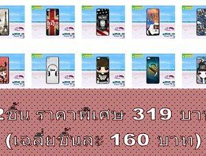 M3542-S02 เคสแข็ง Xiaomi Mi5s ลายการ์ตูน Set 02