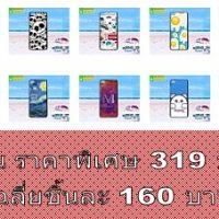 M3542-S03 เคสแข็ง Xiaomi Mi5s ลายการ์ตูน Set 03